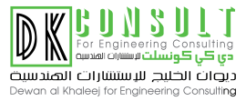 Dewan Al-Khaleej For Engineering consulting